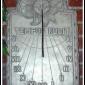 """""""Solur"""" Art.nummer: 1320, Vikt: 25 kg, Höjd: 63/38 cm"""
