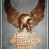 """""""Harley Davidson"""" Art.nummer: 1321, Vikt: 14,5 kg, Höjd: 65/46 cm"""