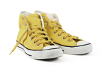 converse_yellow