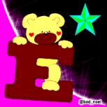E är lite egen och ser ut som en stege med tre pinnar på. Både stora och små djur kan börja på E - elefanter och ekorrar. Ja, bästa bokstaven är E!