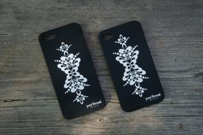 Mobilskal med kurbits (REA) - Mobilskal kurbits svart iPhone 4/4S