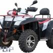 C Force 500/Terralander 500/x5