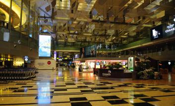 Singapore flygplats...