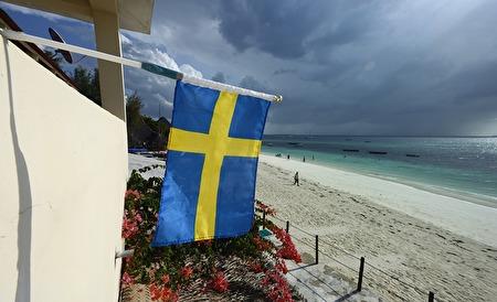 svenska flaggan är på plats i Nungwi...
