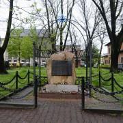fin minnes sten från andra världskriget...