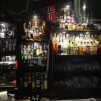 grym bar...