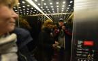 hissen...