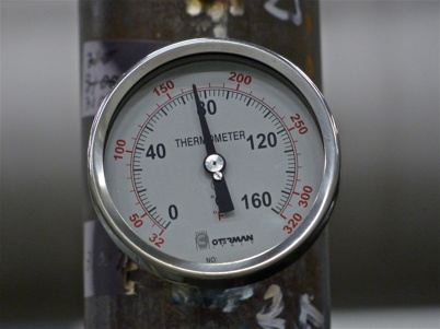 4 december 2013 kl 17.02 - fjärrvärmecentralen börjar leverera värme till fjärrvärmenätet.