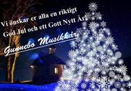 Julhälsning