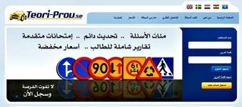 Teorifrågor 90 dagar på arabiska, svenska, engelska, persiska och somaliska