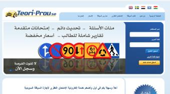 Teorifrågor 60 dagar på arabiska, engelska, persiska och somaliska