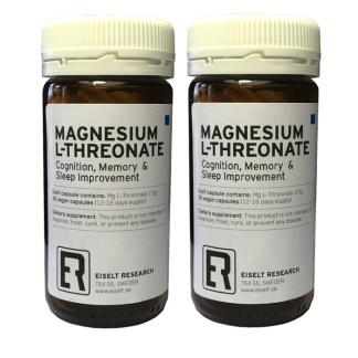 Magnesium L-Threonate 2-pack