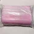 Munskydd - 50pack Rosa