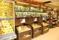 Supermarket Bjärred Potatisvägg