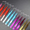 Pincetter - Perfect Tweezers