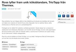 Trio Tapp!