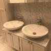 Övanpåliggande tvättställ