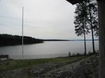 Vy mot Glafsfjorden