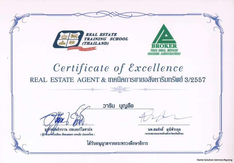 Certificate for Real Estate Agent