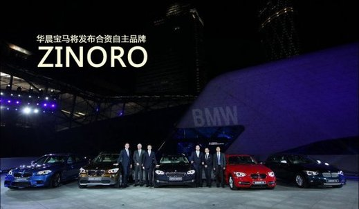 Alla vill ha Kina - även BMW