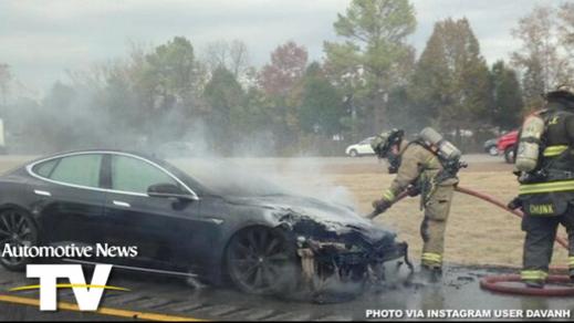 Tesla Model S inför utrredning