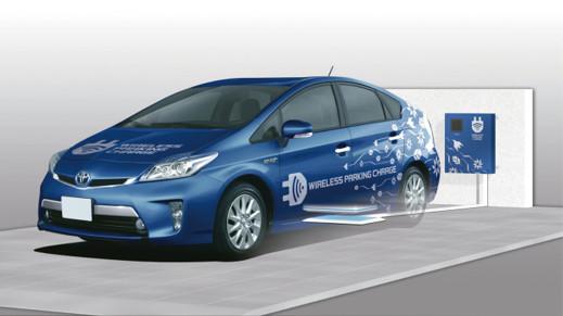 Toyota Prius som laddas sladdlöst