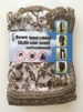 Multi-Use Scarf – Insect Shield