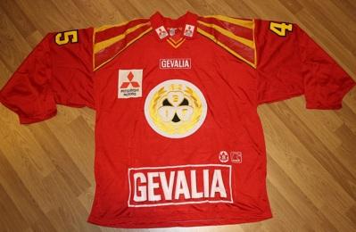 Brynäs Hockeytröja