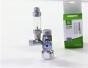 Komplett enkelt CO2 system för sodastream - CO2 set för sodastream, utan magnetventil, Med miniatomizer