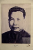 Pol Pot (1925-98), the leader of Khmer Rouge.