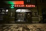 Zoega's coffe café, Helsingborg