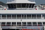 The Tycho Brahe ferry, Helsingborg