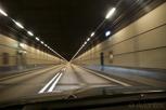 The Öresund tunnel
