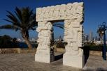 Gan ha-Pisga, Old Jaffa