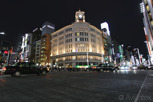 Ginza shopping district, Tokyo