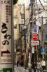 Street view in Kanazawa