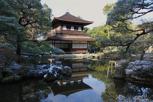 Silver Pavillion, Kyoto