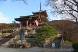 Kiyomizuderea Temple, Kyoto