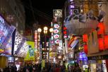 Dötonbori, Osaka