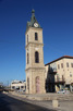 Clock Tower, Old Jaffa