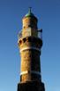 Minaret, Tel Aviv
