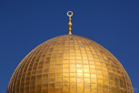 The golden roof of the Dome of the Rock, Jerusalem