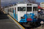 Fuji-san train, Fujikawaguchiko
