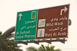 Street sign to Burj Al Arab, Dubai