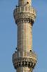 Minaret, Istanbul
