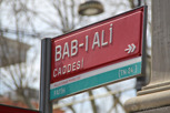 Bab-I Ali Caddesi sign