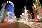 The Electric City Akihabra, Tokyo