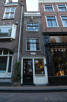 Small dutch house in downtown Amsterdam