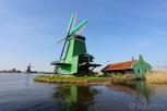 Windmills, Zaandam