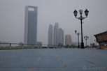 The Corniche beach walk, Abu Dhabi